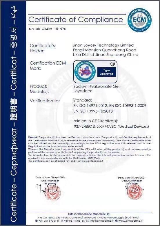 Сертифікат Sodium Hyaluronate Gel Loyoderm