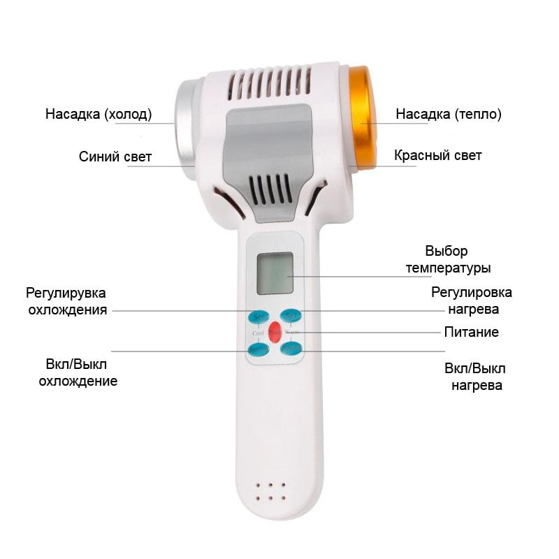 Опис функцій молотка косметологічного холод-тепло