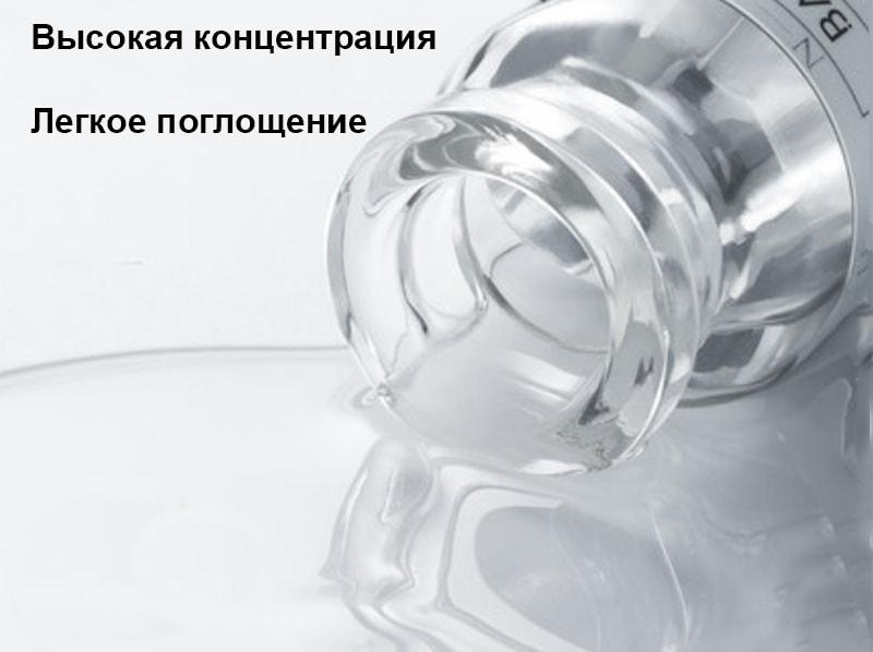 консистенция сыворотки с вытяжкой улитки