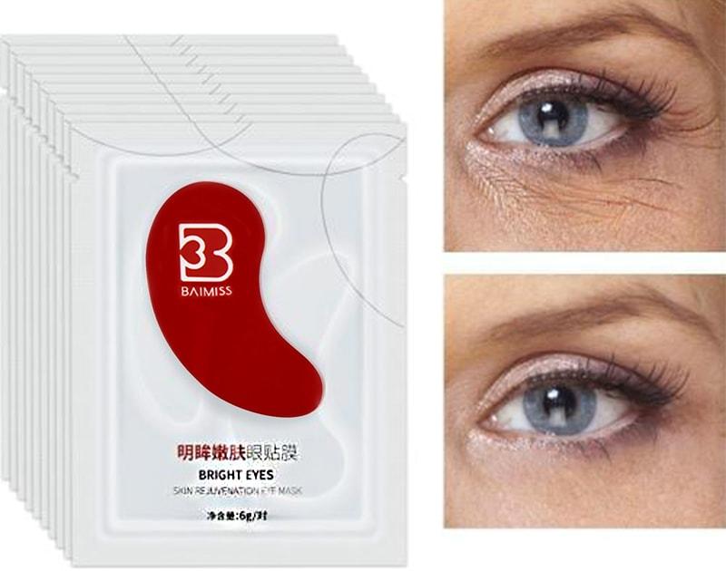 Патчі для шкіри під очима, що освітлюють і зволожують