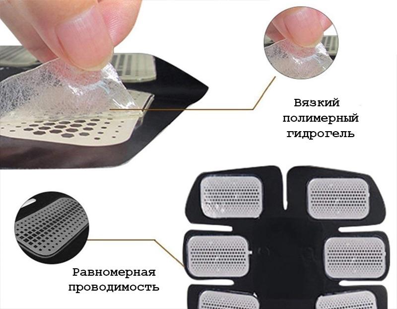 элементы тренажера бабочка для миостимуляции