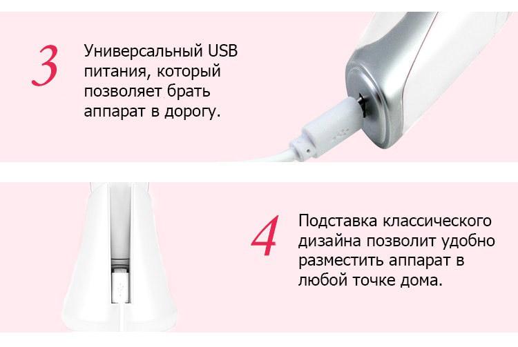 Зарядка приладу для догляду за шкірою
