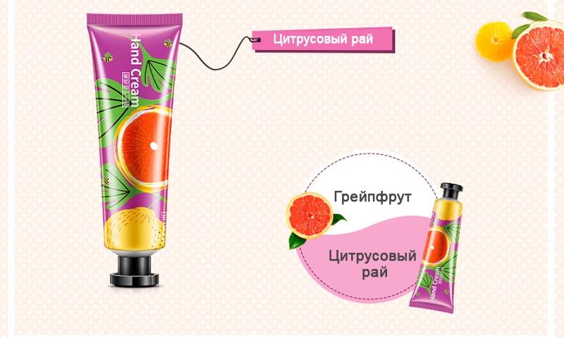 Крем для догляду за шкірою рук з грейпфрутом