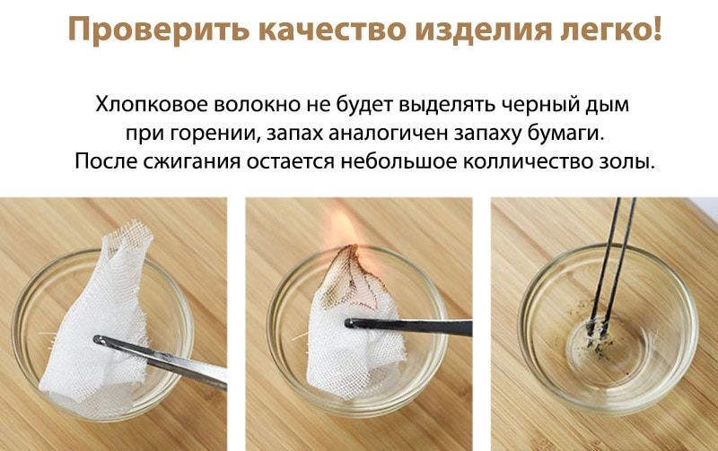 проверить состав тканевой маски