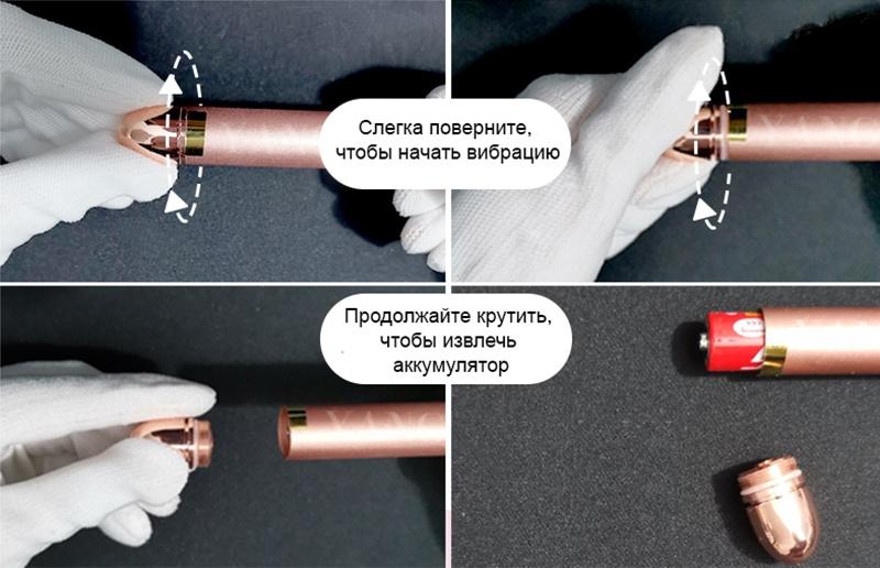 как пользоваться вибромассажером для лица