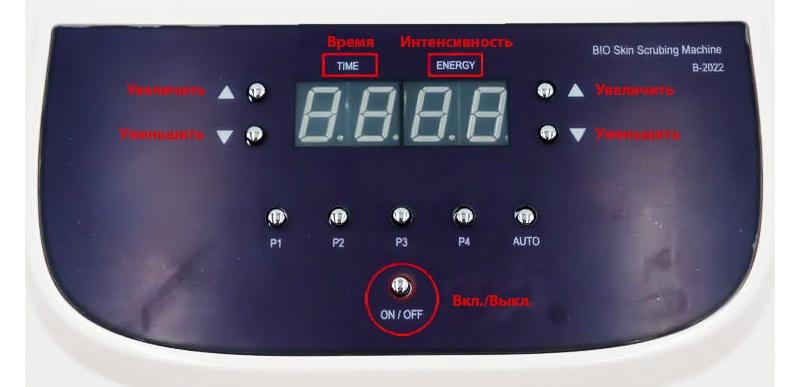 интерфейс микротокового аппарата