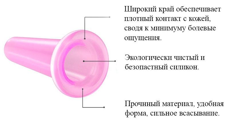 силиконовая баночка для массажа