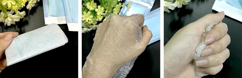 Колагенова тканинна маска