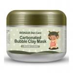 Карбоновая пузырьковая маска для лица