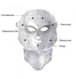 Маска для  микротоковой и LED светотерапии  LED mask MK-3430 (7 цветов) фото 10