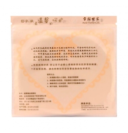 Тканевые маски-салфетки для лица (50 штук) фото 2
