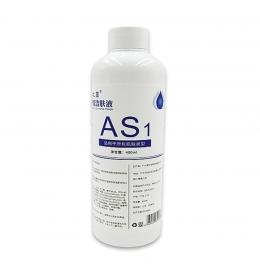AS1. Набор сывороток для гидродермабразии фото 5