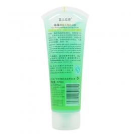 Гель-скраб для пилинга кожи с экстрактом морских водорослей Rolanjona фото 2