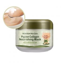 Омолоджуюча маска для обличчя та шиї з колагеном Bioaqua фото 2