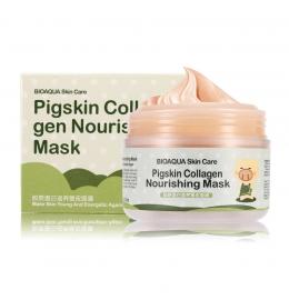 Омолоджуюча маска для обличчя та шиї з колагеном Bioaqua фото 3