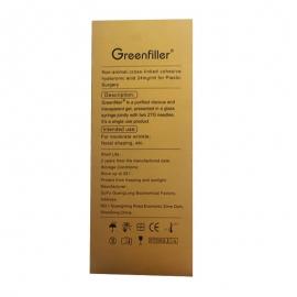 Гиалуроновый филлер GreenFiller Derm Deep (24 мг/мл) [2 мл.] фото 5